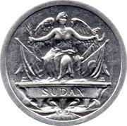 Cleveland Petrol Token - Sudan medal 1896-1897 – obverse