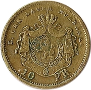 10 Francs 1888 (Lauer) – reverse