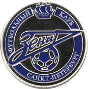 Token - FC Zenit (Winner of the 2008 UEFA Cup) – reverse