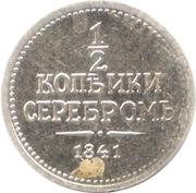 "1 Standard -  Vodka ""S serberom"" (½ Kopecks 1841) – obverse"