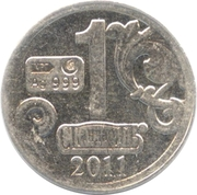 "1 Standard -  Vodka ""S serberom"" (1 Ruble 1727) – reverse"