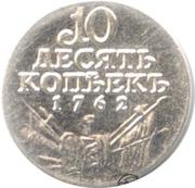"1 Standard - Vodka ""S serberom"" (10 Kopecks 1762) – obverse"