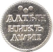 "1 Standard - Vodka ""S Serebrom"" (Altynnik 1718) – obverse"