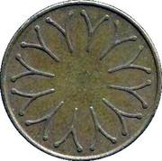 1 New Penny (Vending Token) – reverse