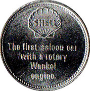 Token - Shell (N.S.U Ro80 1968) – reverse