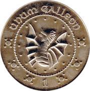 1 Unum Galleon – reverse