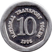 10 Pence - National Transport Token (Taurus) – reverse
