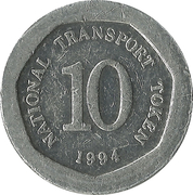 10 Pence - National Transport Token (Leo) – reverse
