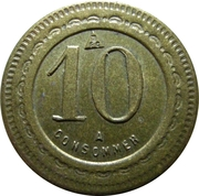 10 Centimes - A Consommer – reverse