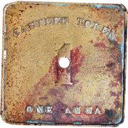 1 Anna (Mint Canteen Token) – reverse