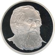 Token - Aleksandr Solzhenitsyn – obverse
