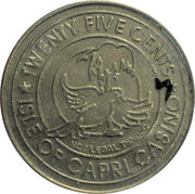 25 Cents - Isle of Capri Casino (Biloxi) – reverse
