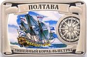 Token - Most beautiful ships of the world (Poltava) – obverse