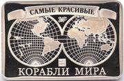 Token - Most beautiful ships of the world (Poltava) – reverse