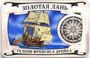 Token - Most beautiful ships of the world (Golden Hind) – obverse