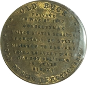 Token - James Buchanan (Old Buck) – reverse
