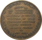 Token - Thomas Jefferson (Long Tom) – reverse