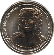 Token - Rulers of Russia (Anna Ioannovna) – obverse