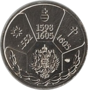 Token - Rulers of Russia (Boris Godunov) – reverse