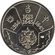 Token - Rulers of Russia (Mikhail Fyodorovich) – reverse