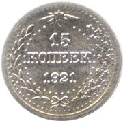 "1 Standard - Vodka ""S Serebrom"" (15 Kopecks 1921) – obverse"