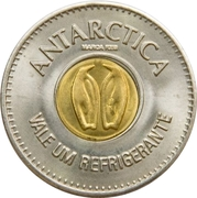 Vending Machine Token - Antarctica – obverse