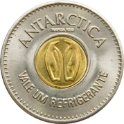 Vending Machine Token - Antarctica – reverse