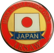 Token - Japan Air Self Defense Force – obverse