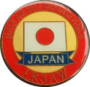 Japan Air Self Defense Force – obverse