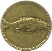 Spiel Marke (Fish) – obverse