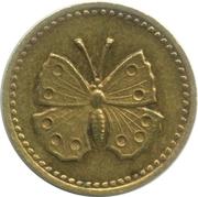 Spiel Marke (Butterfly) – obverse