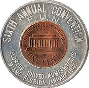 Encased Token - 100th Anniversary of the Civil War – reverse