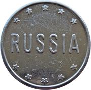 Game Token - Russia (Gambling & Stiers) – obverse