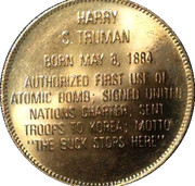 Token - Presidential Hall of Fame (Harry S. Truman) – reverse