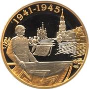 Saint Petersburg Mint Token (281 years of the Mint) – reverse