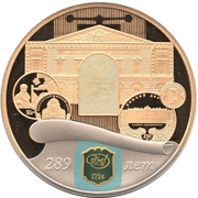 Token - Saint Petersburg Mint (289 years of the Mint) – obverse
