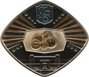Saint Petersburg Mint Token (285 years of the Mint) – reverse
