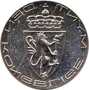 Den Kongelige Mynt – reverse