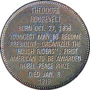 Token - Presidential Hall of Fame (Theodore Roosevelt) – reverse