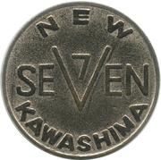Token - New Seven Kawashima – obverse