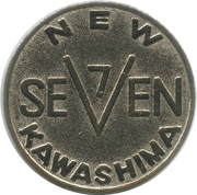 Token - New Seven Kawashima – reverse