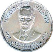 Token - Presidential Hall of Fame (Woodrow Wilson) – obverse