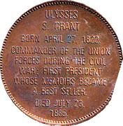 Token - Presidential Hall of Fame (Ulysses S. Grant) – reverse