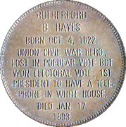 Token - Presidential Hall of Fame (Rutherford B. Hayes) – reverse