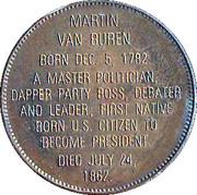 Token - Presidential Hall of Fame (Martin Van Buren) – reverse
