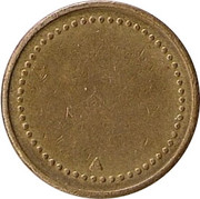 Coffee Machine Token (Blank with 56 beads and triangular mintmark; 22 mm) – obverse