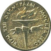 Token - XXII Summer Olympic Games Moscow 1980 – obverse