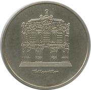 Token - VII Pioniertreffen (Dresden 1982) – reverse