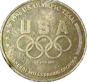 Token - Atlanta 1996 US Olympic Team, General Mills Sponsor (Archery) – reverse
