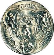 Token - Graz (850 years) – reverse
